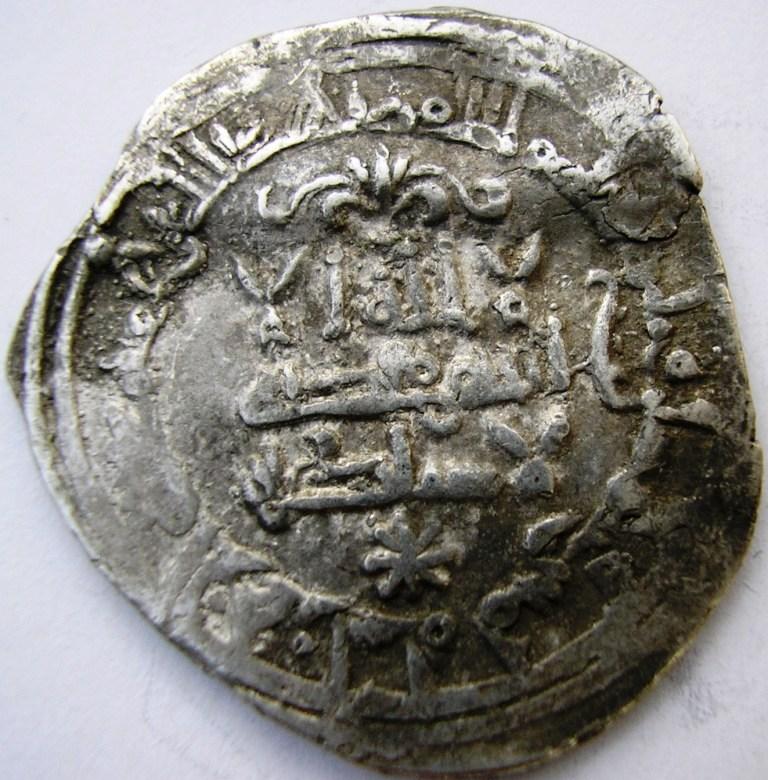 Dírham de al-Hakam II, 355 H, Medina Azahara Al-hak25