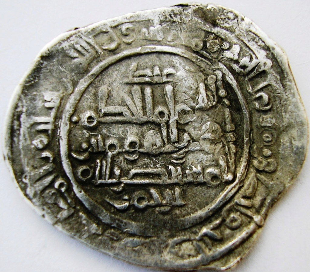 Dírham de al-Hakam II, 355 H, Medina Azahara Al-hak27