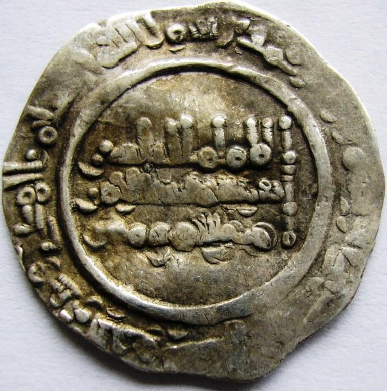 Dírham de Abderramán III, 350 H, Medina Azahara Al-hak28