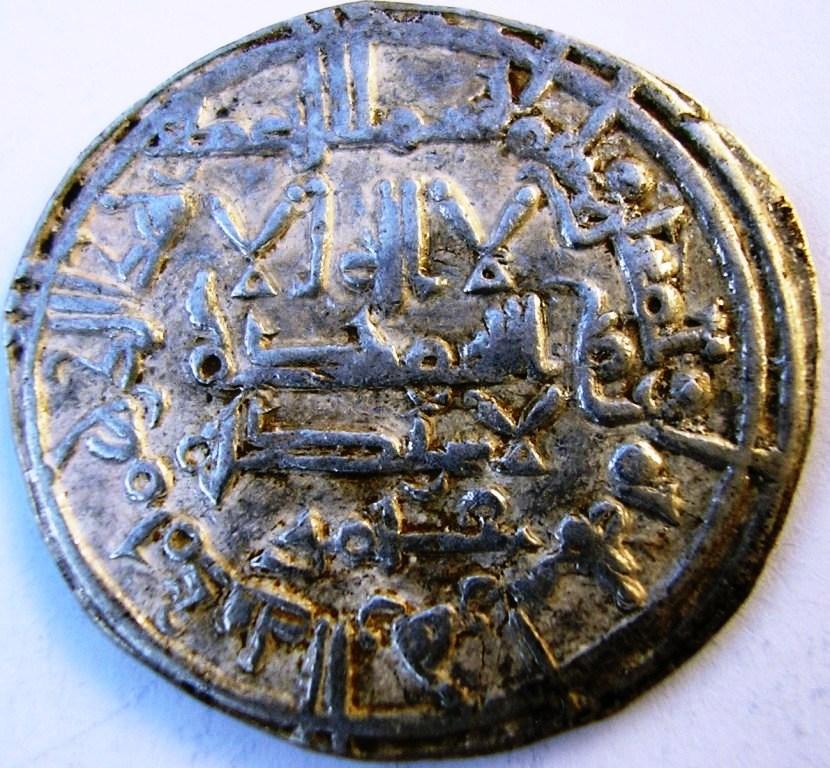 Dírham de al Hakam II, Medina Azahara, 358 H Al_hak11