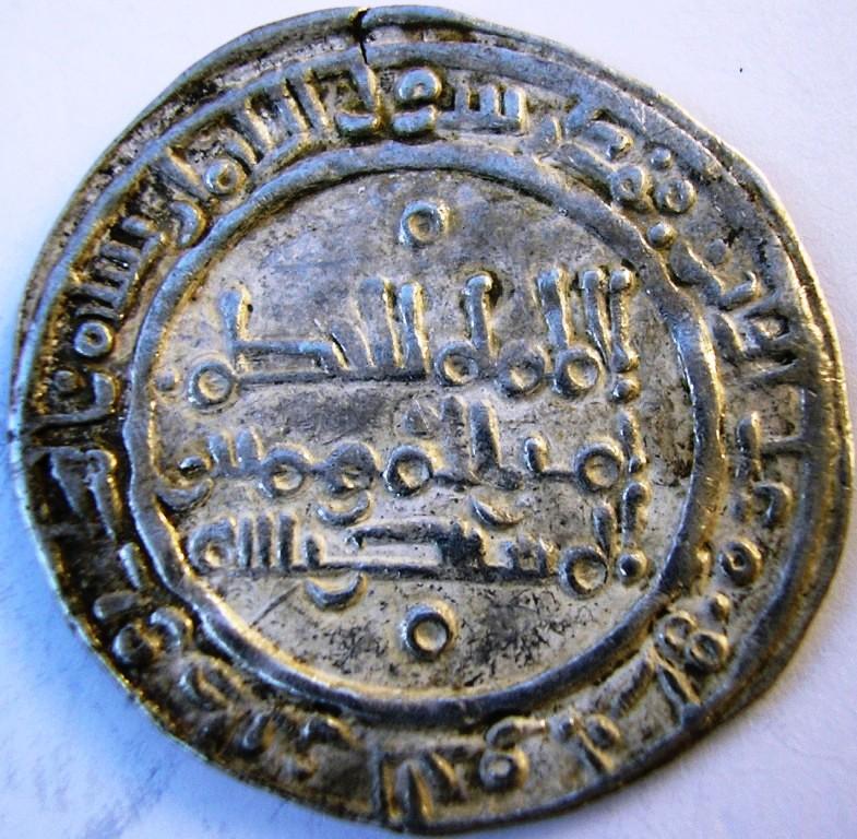 Dírham de al Hakam II, Medina Azahara, 358 H Al_hak12
