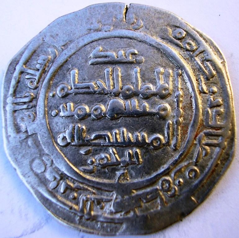 Dírham de al Hakam II, Medina Azahara,  35¿1? H Al_hak14