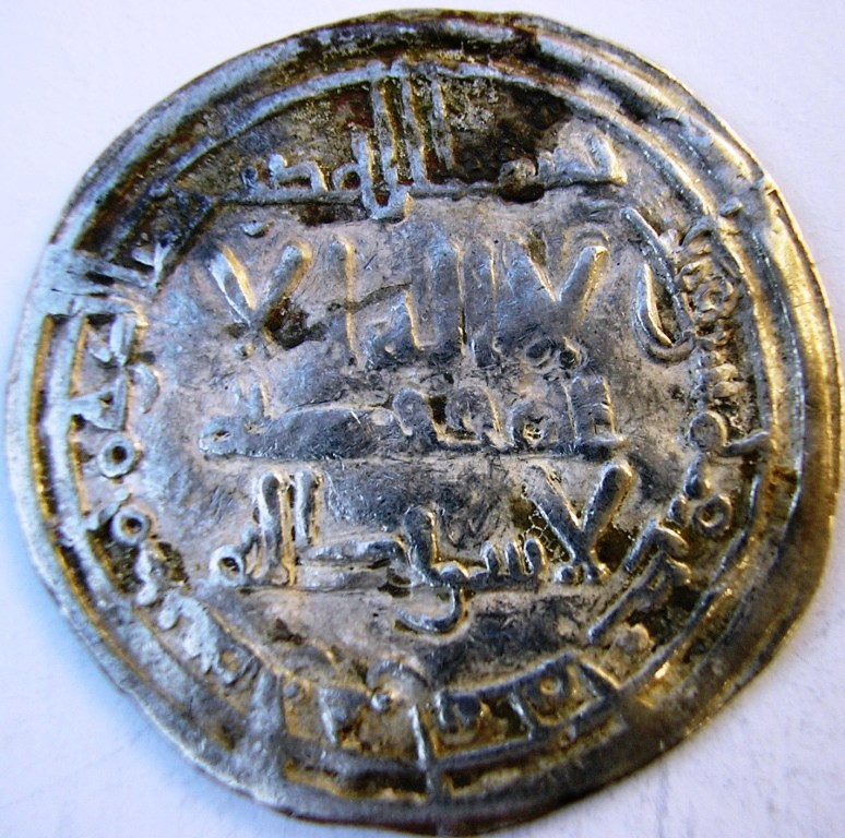 Dírham de al-Hakam II, Medina Azahara, 351 H Al_hak15
