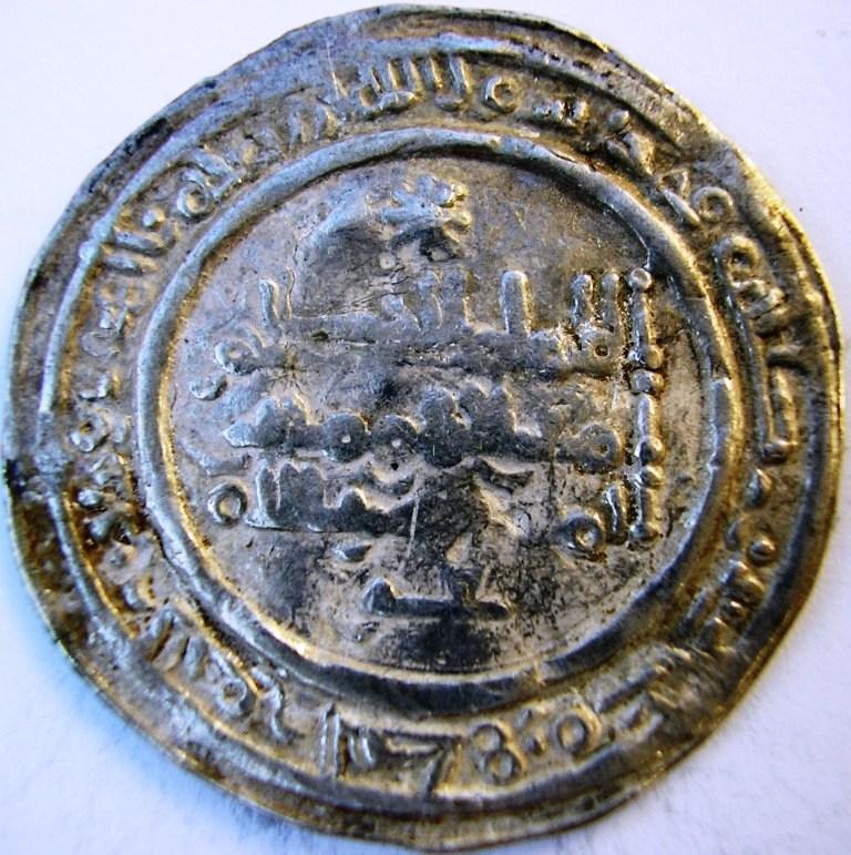 Dírham de al-Hakam II, Medina Azahara, 351 H Al_hak16