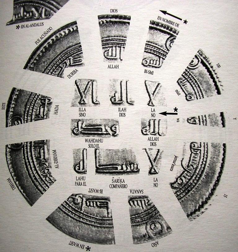 Dírham de Abderramán III, 350 H, Medina Azahara Arabe10