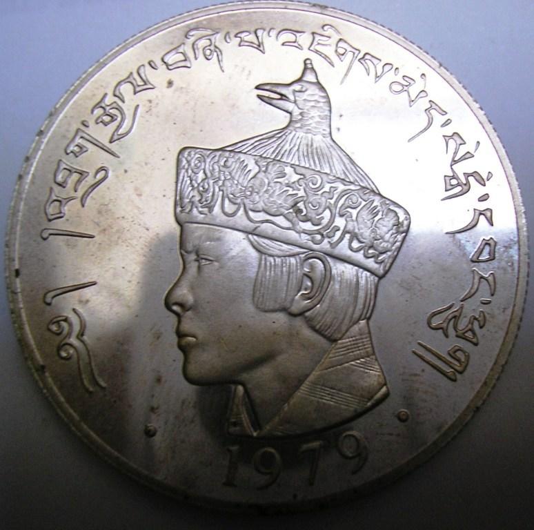 Nepal -- Butan. Butan_10