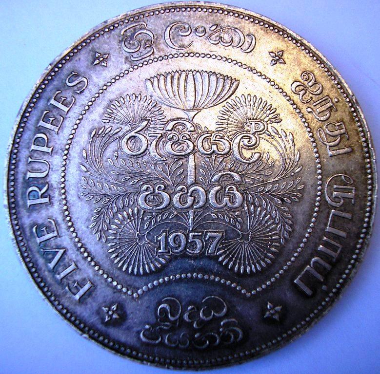 Ceilan 5 rupias 1957. Ceilan10