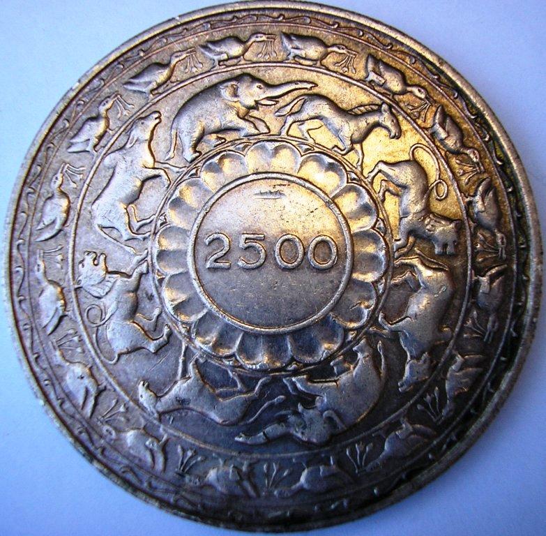 Ceilan 5 rupias 1957. Ceilan11