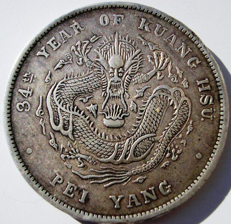 Dólares chinos. China_10