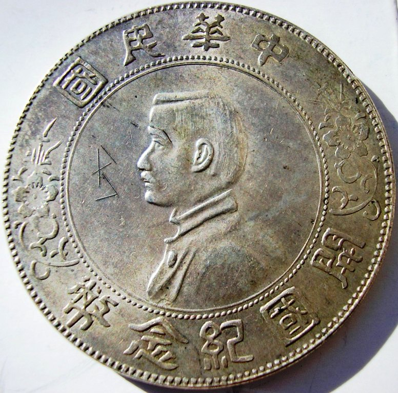 Dólares chinos. China_12