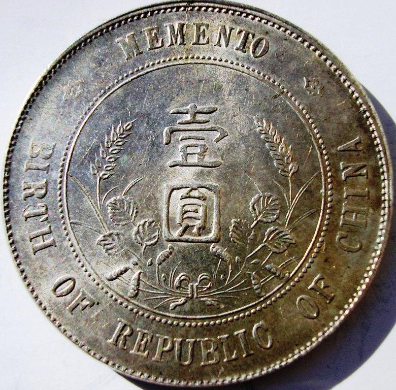 Dólares chinos. China_13