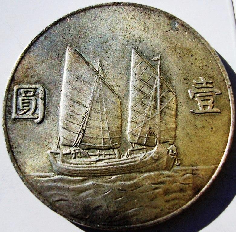 Dólares chinos. China_15
