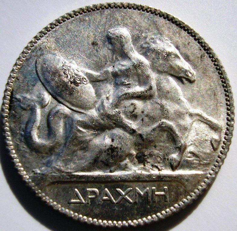 dracma 1910 Dracma11