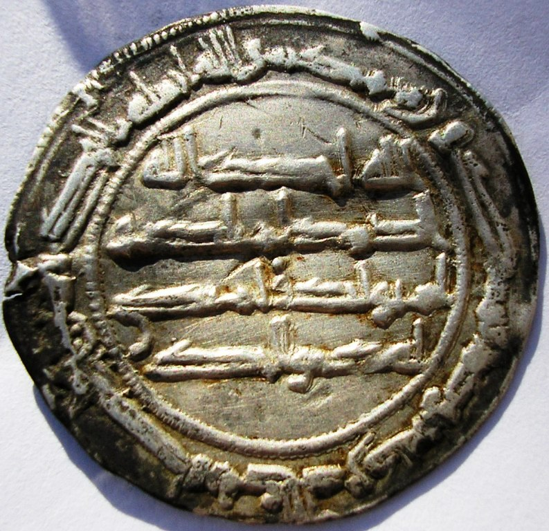 Abd al-Rahman I: 161 héjira. Emir_c10