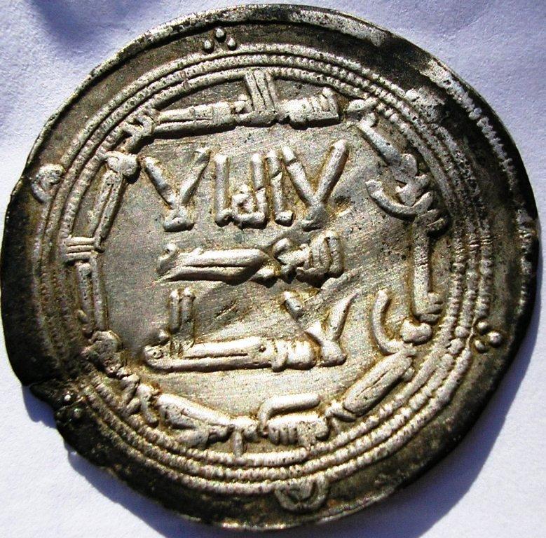 Abd al-Rahman I: 161 héjira. Emir_c11