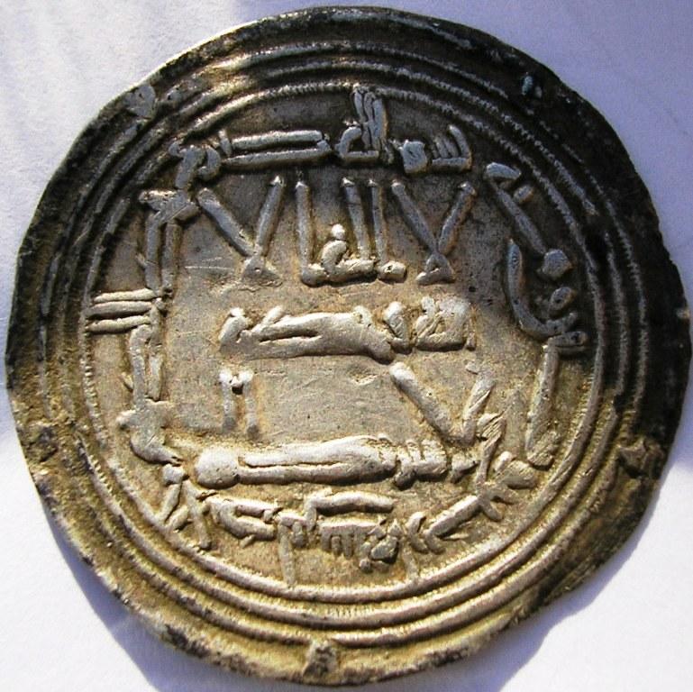 Abd al-Rahmán I, 164 H, al-Ándalus Emir_c12