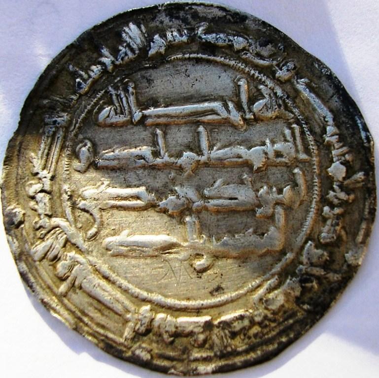Abd al-Rahmán I, 164 H, al-Ándalus Emir_c13