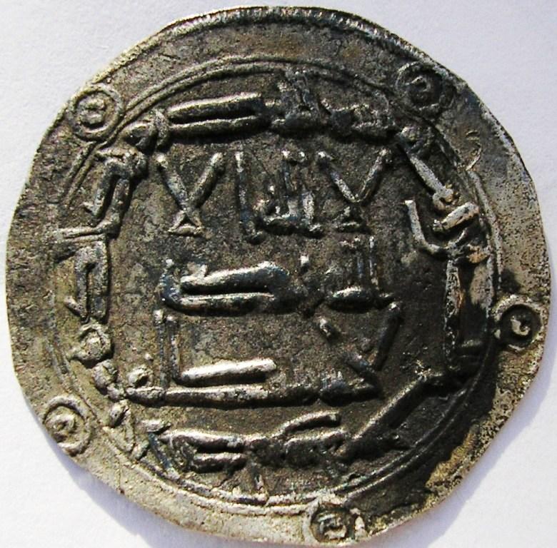 Abd al-Rahmán I, 166 H, al-Ándalus Emir_c14