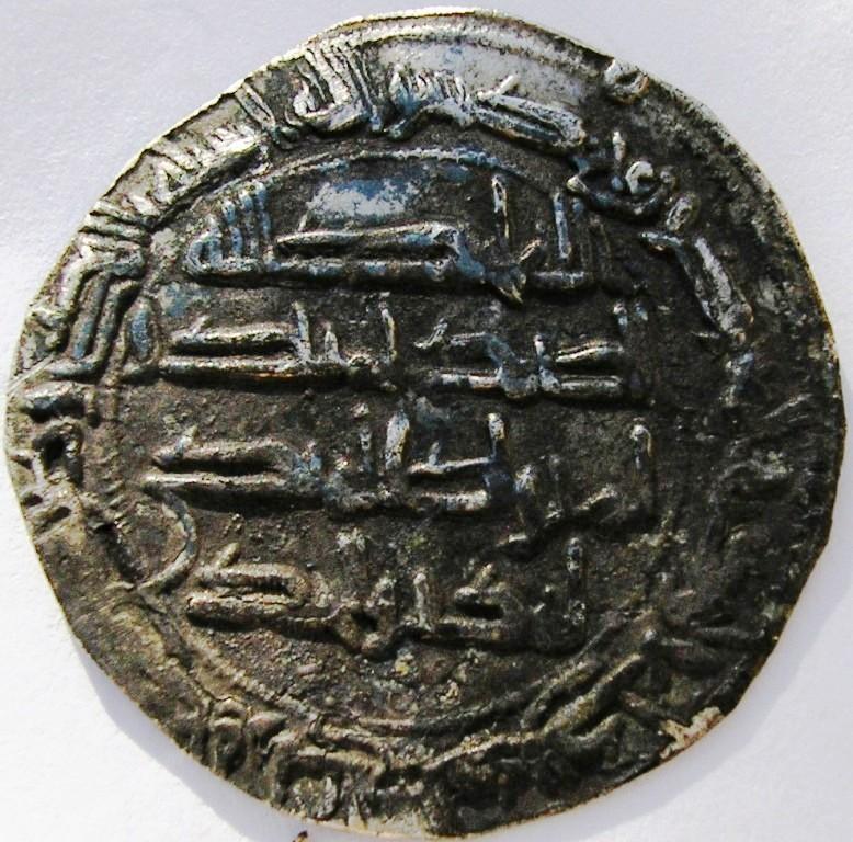 Abd al-Rahmán I, 166 H, al-Ándalus Emir_c15