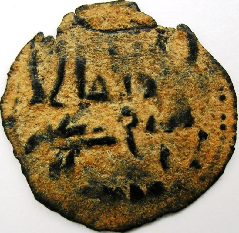 Felus atribuidos a Abd al Rahman II: 206 a 238 Héjida. Emir_f10