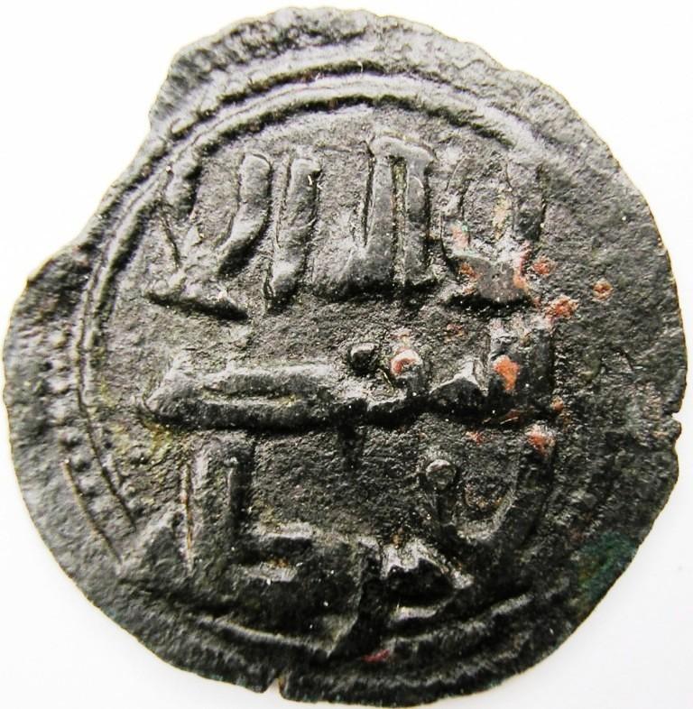 Felus atribuidos a Abd al Rahman II: 206 a 238 Héjida. Emir_f12
