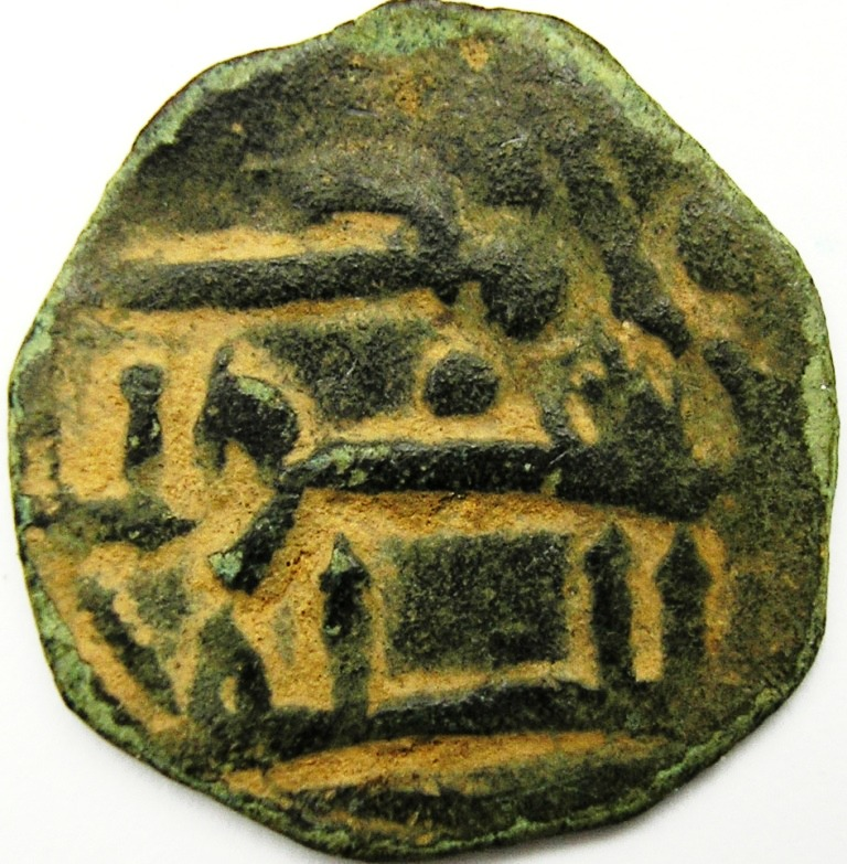 Felus atribuidos a Abd al Rahman II: 206 a 238 Héjida. Emir_f16