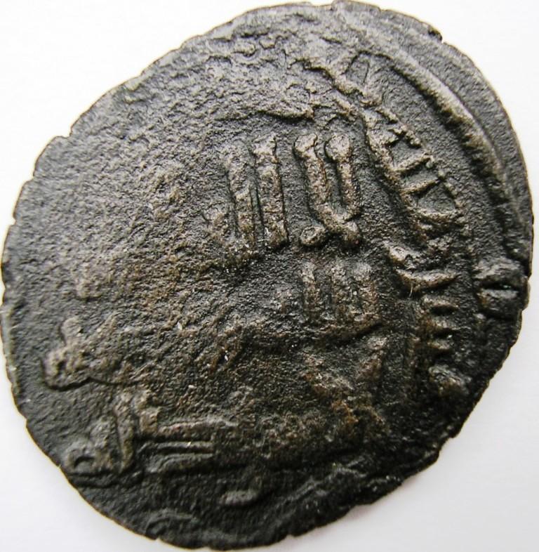 Felús Idrisí y del emirato independiente atribuido a Muhammad I (238 a 273 héjida) Emir_f19