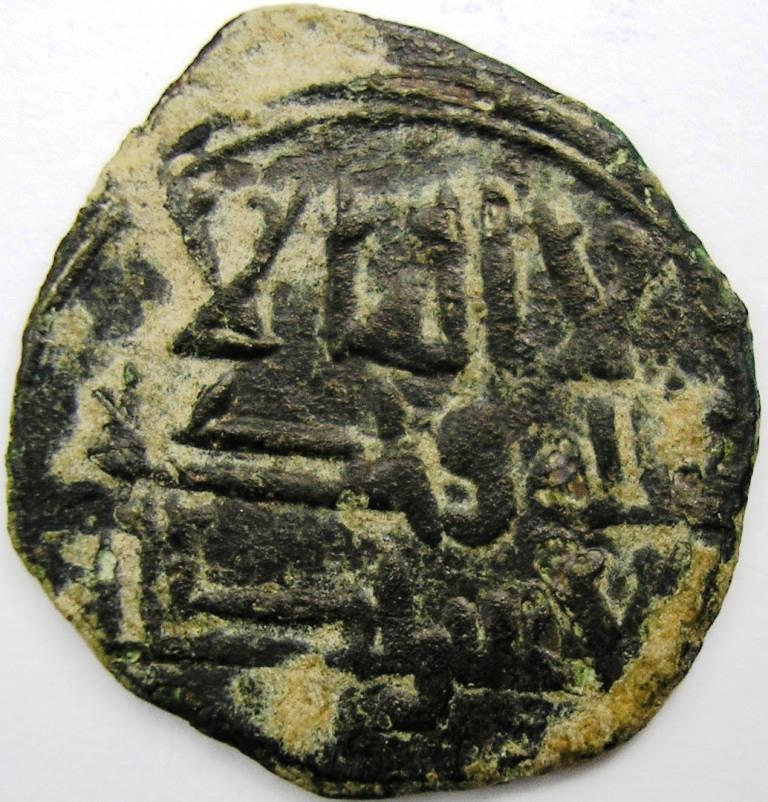 Felús Idrisí y del emirato independiente atribuido a Muhammad I (238 a 273 héjida) Emir_f21