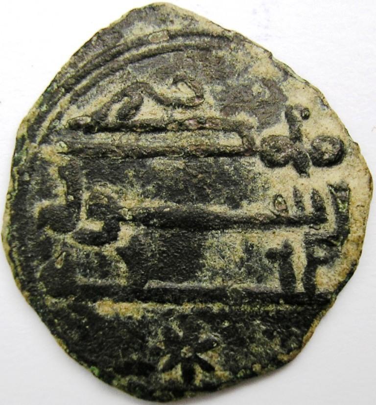Felús Idrisí y del emirato independiente atribuido a Muhammad I (238 a 273 héjida) Emir_f22