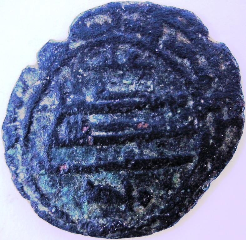 Felús Aglabí, Muhammad I (226-242 H) Felus_13