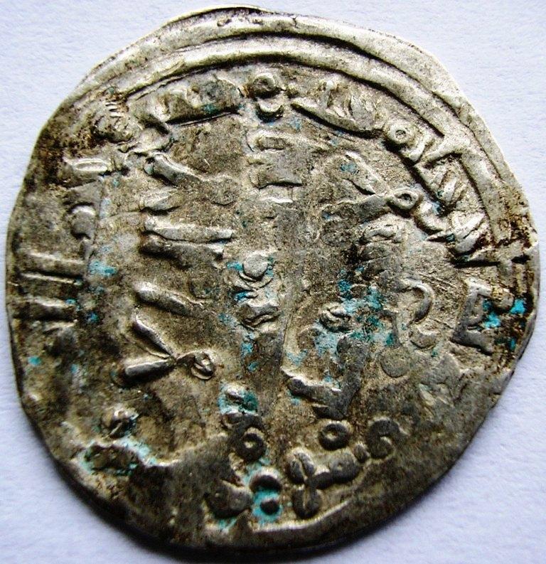 Dírham de Hisam II, 366 H, al-Ándalus Hisam_10