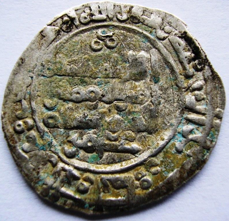 Dírham de Hisam II, 366 H, al-Ándalus Hisam_11