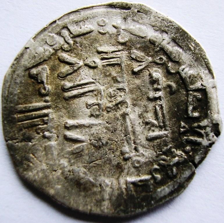 Dírham de Hisam II, 367 H, al-Ándalus Hisam_12