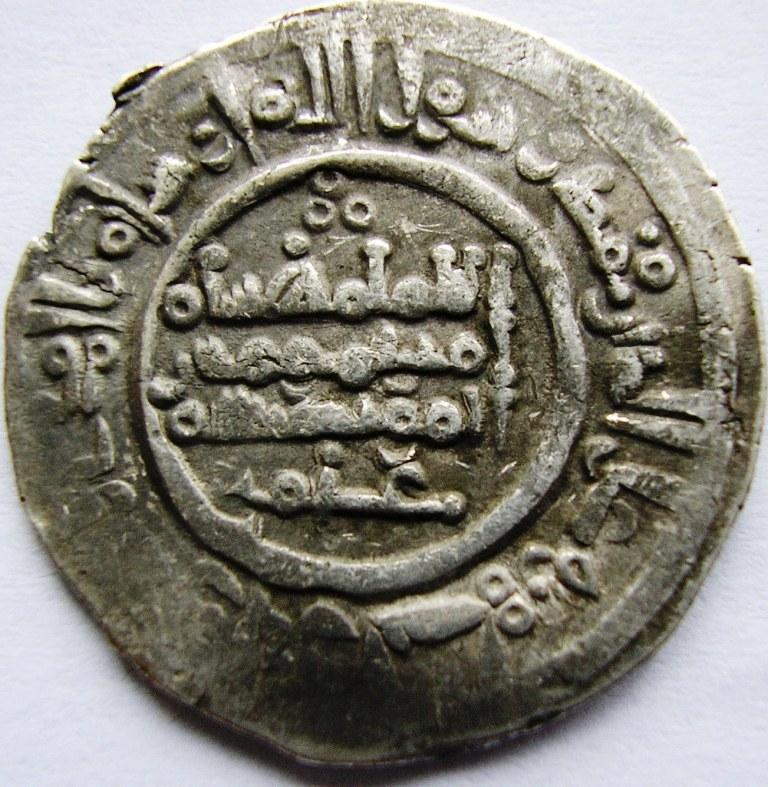 Dírham de Hisam II, 367 H, al-Ándalus Hisam_13