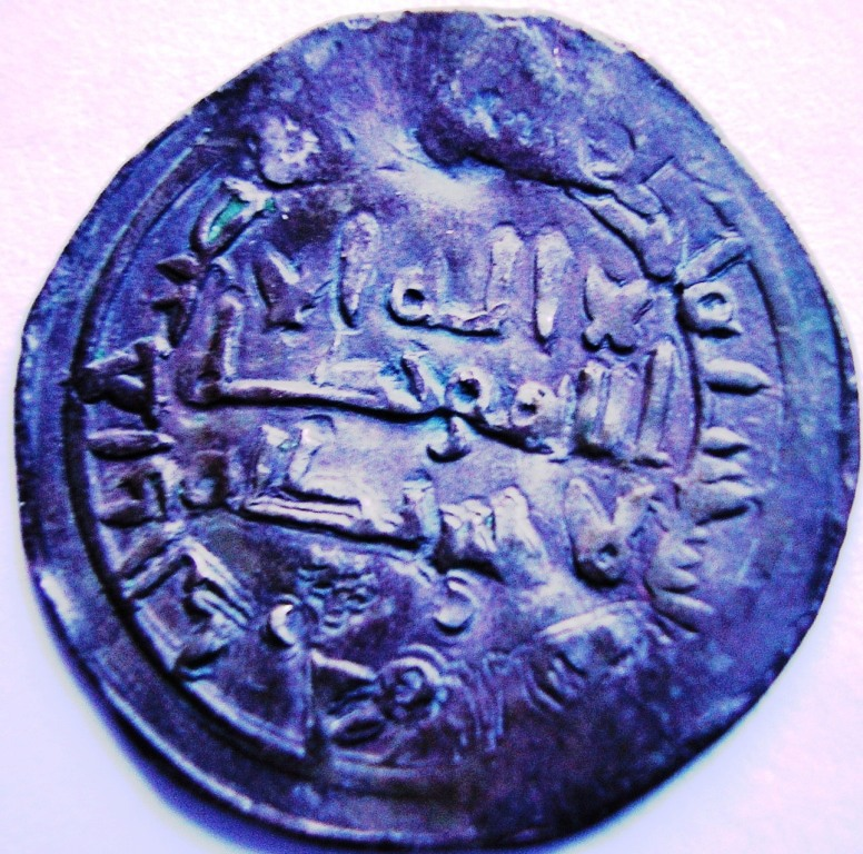 Dírham de Hixam II, al-Ándalus, 3X1 H Hisan_10
