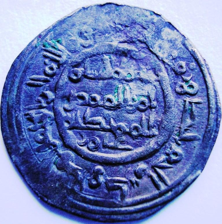 Dírham de Hixam II, al-Ándalus, 3X1 H Hisan_11