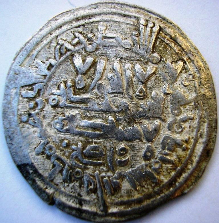 Dírham de Hixam II, Medina Fez, 389 H Hissam11