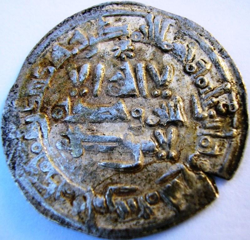 Dirham de Hixam II, Medina Fez, 389 H Hissam12