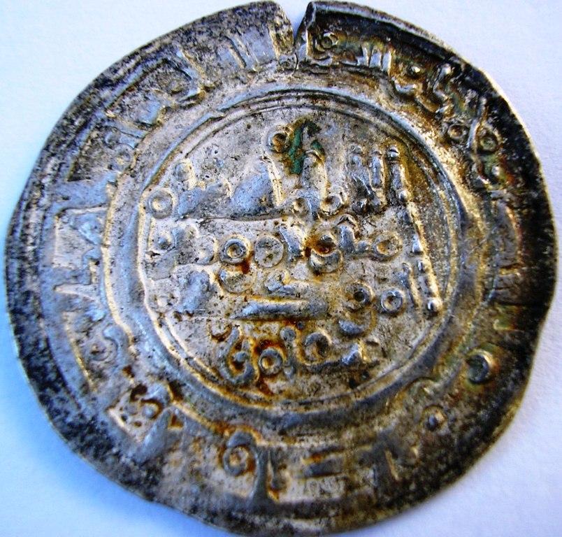 Dirham de Hixam II, Medina Fez, 389 H Hissam13