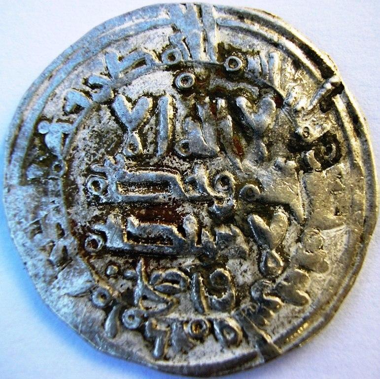 Dírham de Hixam II, Medina Fez, 389 H Hissam14