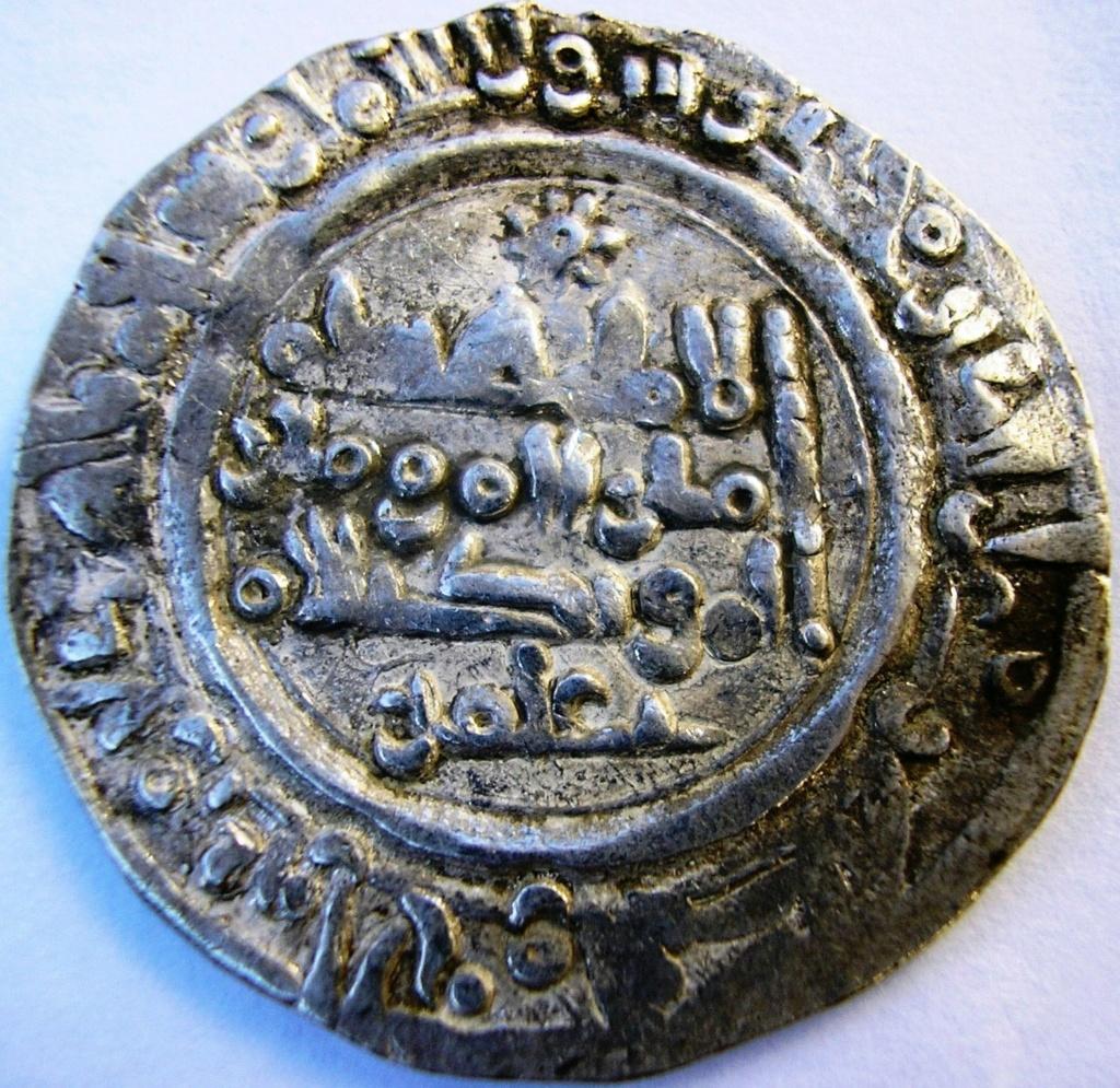 Dírham de Hixam II, Medina Fez, 389 H Hissam15