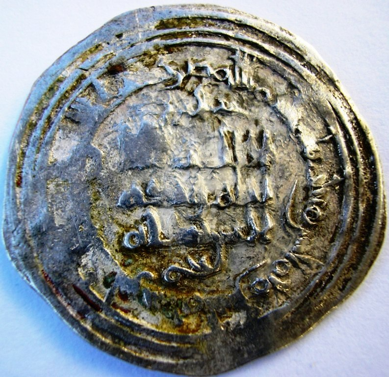 Dírham de Hixam II, Medina Fez, 382 H Hissam16
