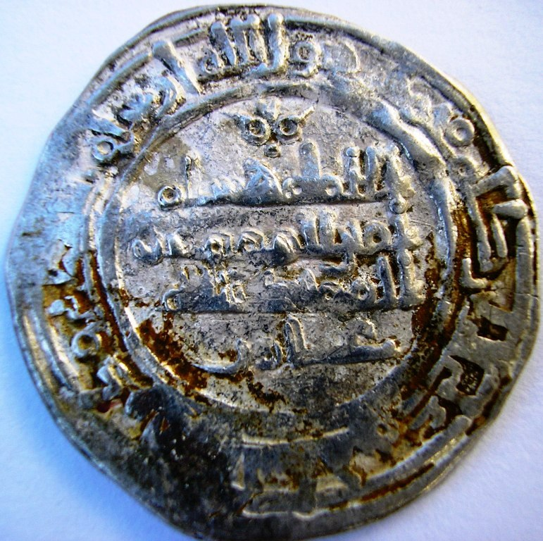 Dírham de Hixam II, Medina Fez, 382 H Hissam17