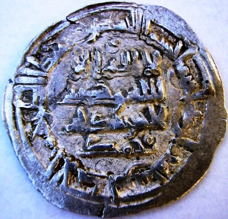 Dírham de Hixam II, al-Ándalus, 388 H Hissam18