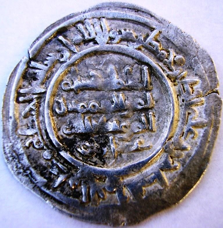 Dírham de Hixam II, al-Ándalus, 388 H Hissam19