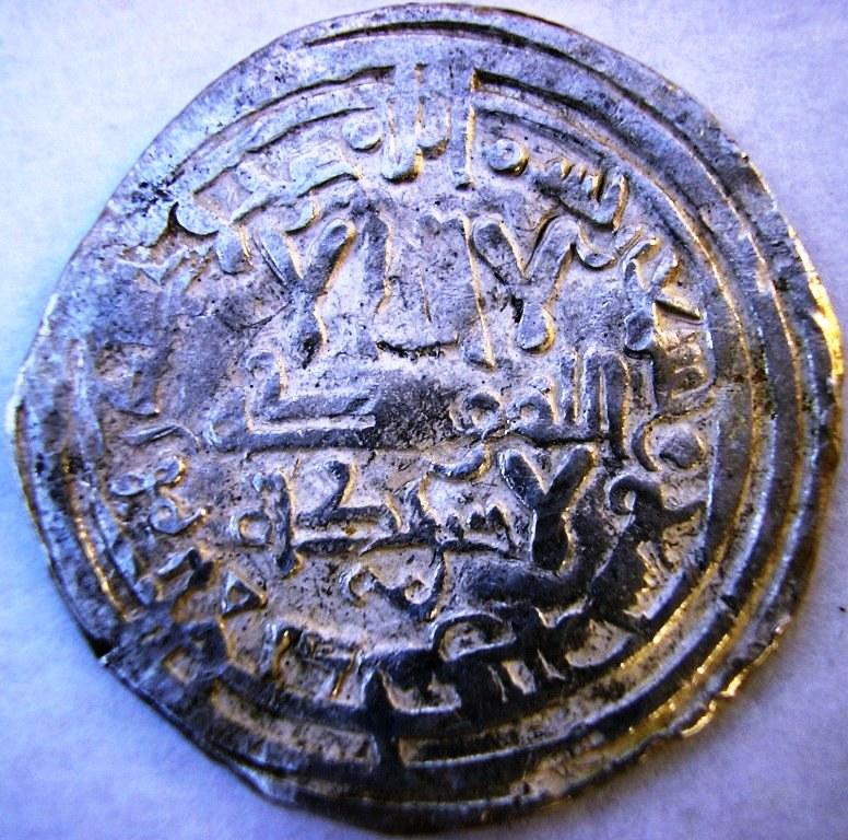 Dírham de Hixam II, al-Ándalus, 379 H Hissam22