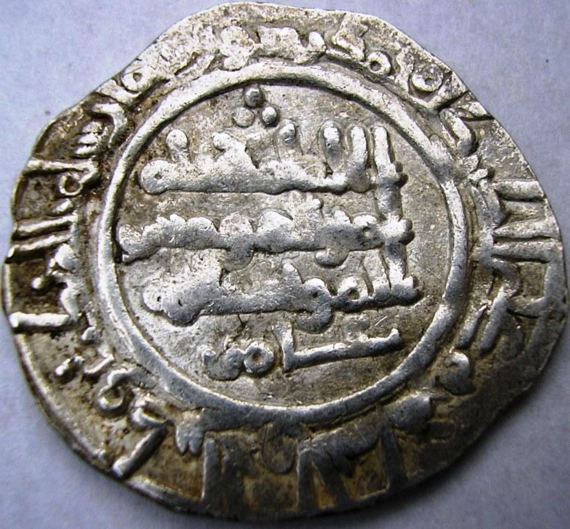 Dítrham de Hissam II, al-Ándalus, 382 H Hissam24