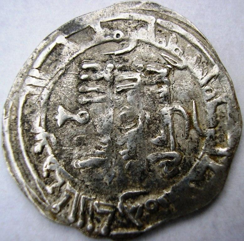 Dítrham de Hissam II, al-Ándalus, 382 H Hissam25