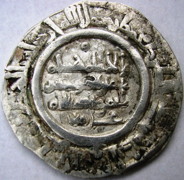 Dírham de Hissam II, al-Ándalus, 384 H Hissam26