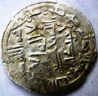 Dírham de Hixam II, al-Ándalus, 3¿6?7 H Hissam28